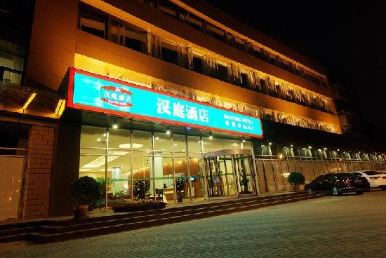 Hanting Express Tianjin Tonglou