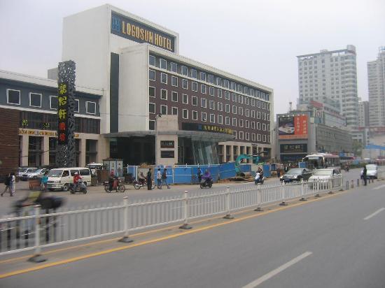 Logosun Hotel: IMG_0007