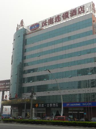 Hanting Express Tianjin Development Area Dier Main Street