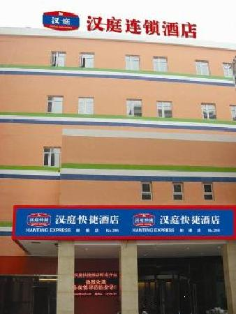 Hanting Express Nanjing Gulou