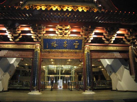 Zhejiang, Chine : 晚上去的