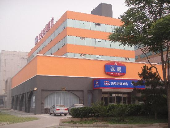 Hanting Express Beijing Shangdi Huandao : getlstd_property_photo
