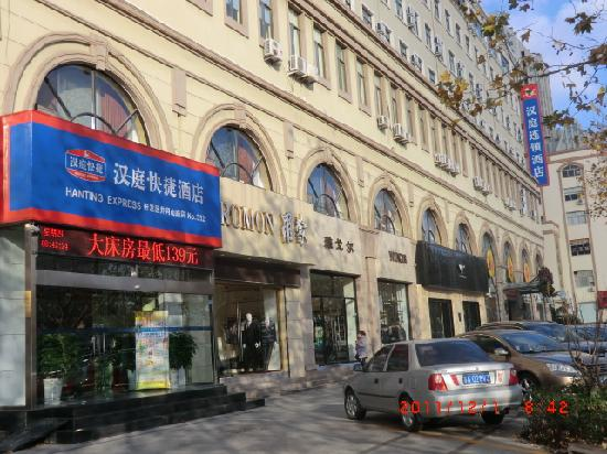 Hanting Express Qingdao Development Zone Jinggangshan Road: getlstd_property_photo