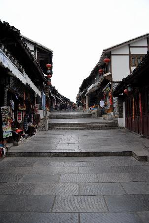 Qingyan Ancient Town: 59604970