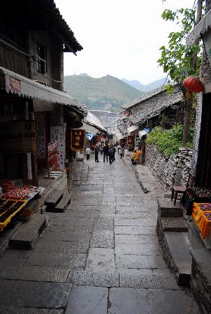 Qingyan Ancient Town: 59605476