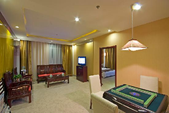 Taishan Tianwaicun Hotel: 套房