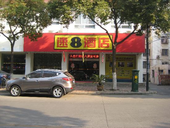 Yiju Qingya Hotel