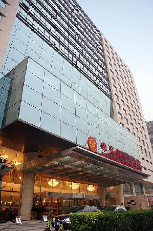 Huabin International Hotel