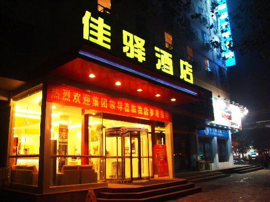 Grace Inn Jining Taibai Road