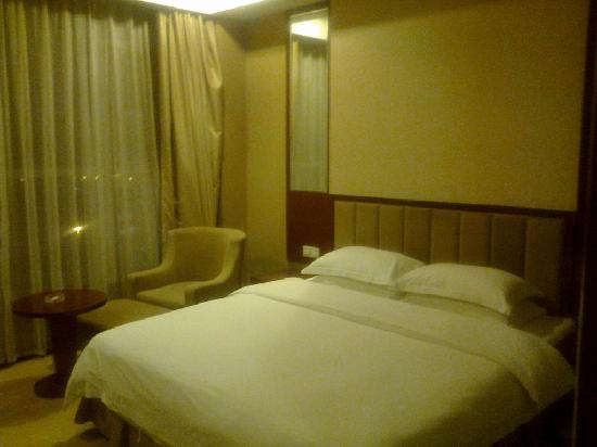 Xiangrong Hotel: 房间