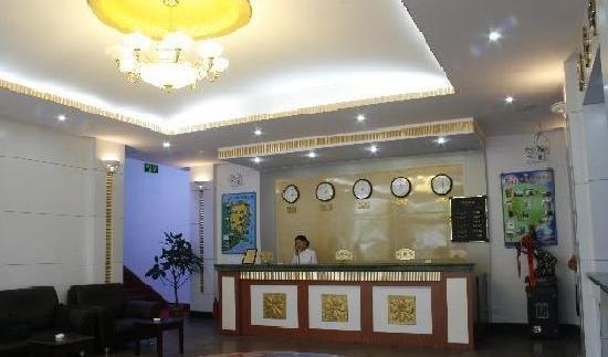 Dushi 118 Chain Hotel Qingdao Zhanqiao Train Station: getlstd_property_photo