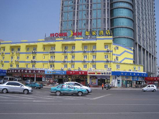 Home Inn Zibo Train Station Square