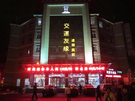 Jiaoyun Youyuan Sanzhan Hotel