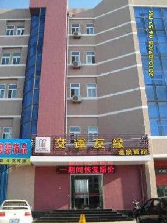 Jiaoyun Youyuan Hotel (Yantai Mouping): getlstd_property_photo