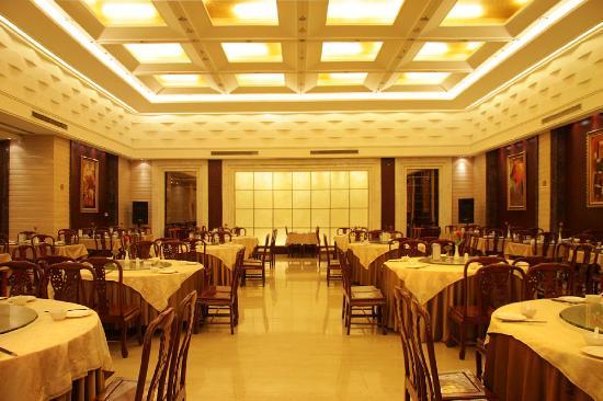 Photo of Jialong Sunny hotel Beijing