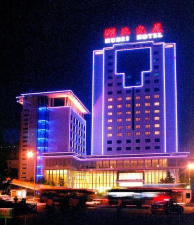 Photo of Hubei Hotel Beijing