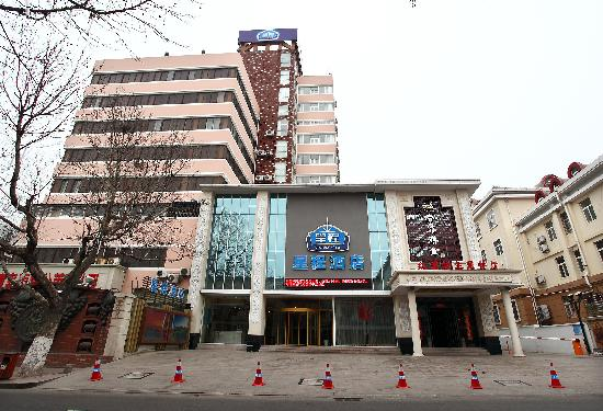 Photo of Starway Hotel Tsingtao Pijiu Street Qingdao