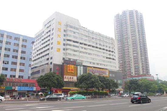 Atour Hotel Guangzhou: getlstd_property_photo