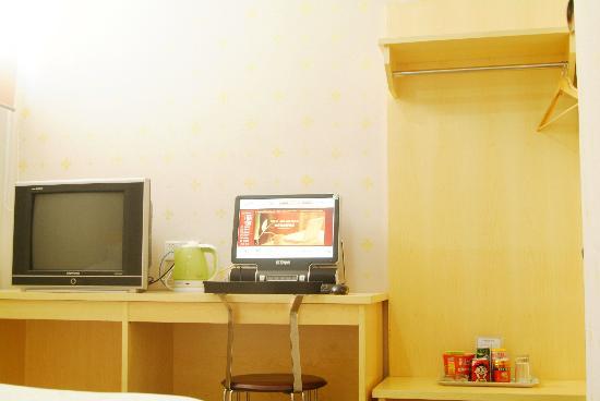 Friend Hotel (Taixing Guoqing)