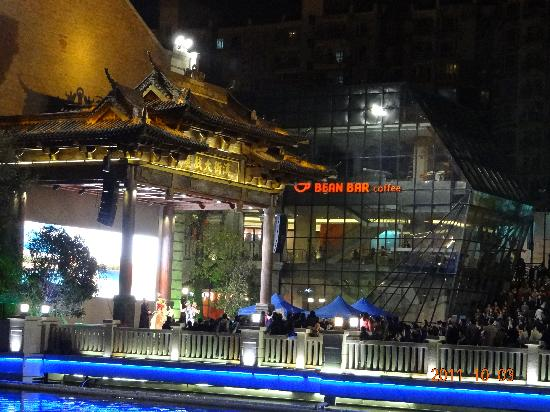 Chu River Han Street