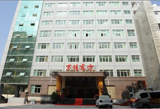 WanJia Oriental Hotel: getlstd_property_photo