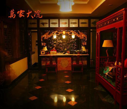 Tai'erzhuang Gucheng Wanfu Hotel: 大堂