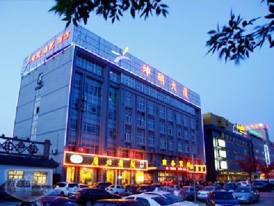 Kunming Film Cultural Hotel