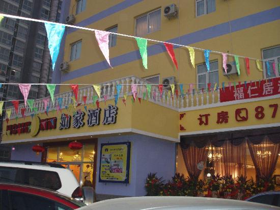 Home Inn Beijing Majiapu Road : 外观,大门边标有酒店名称地址信息