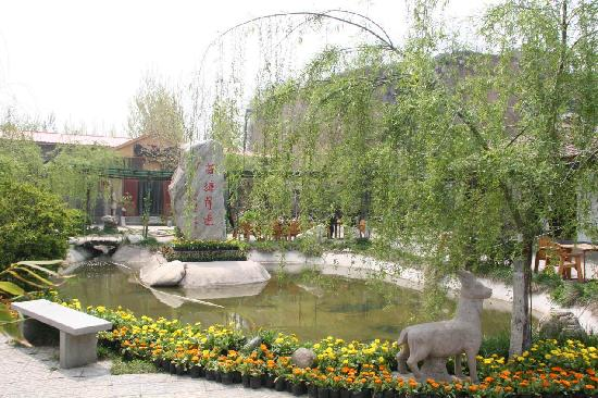 Xiyuan Resort