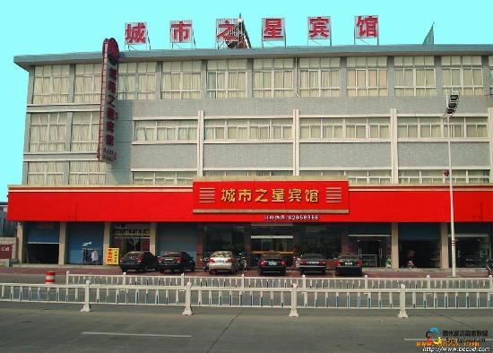 Super 8 Hotel Jingjiang Long Distance Bus Station