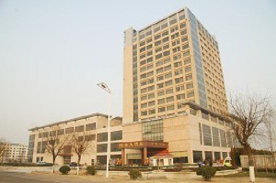 Photo of Detai Hotel Jiaonan