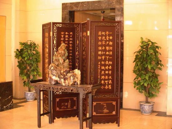 Photo of Botai Hotel Beijing