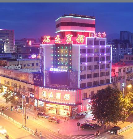 Zhaoyuan Hotel : 招远宾馆
