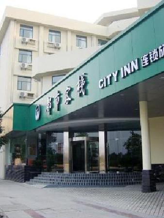City Inn (Yangzhou Yuejin Bridge)