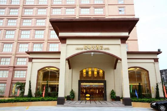 Junyue Hotel (Xingnan Avenue): getlstd_property_photo