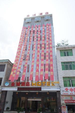 Jincheng Hotel Lichuan Longchuan