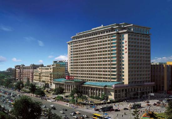 Beijing Hotel: getlstd_property_photo