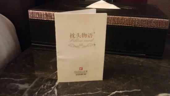 Glenview ITC Plaza Chongqing: 枕头物语