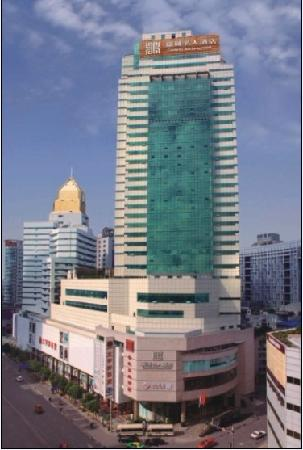 Photo of Celebrity Ruicheng Hotel Chengdu