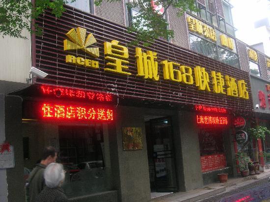 Huangcheng 168 Express Hotel Xi'an Xihuamen