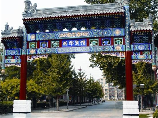 The 10 Closest Hotels To China Agricultural University Beijing Tripadvisor