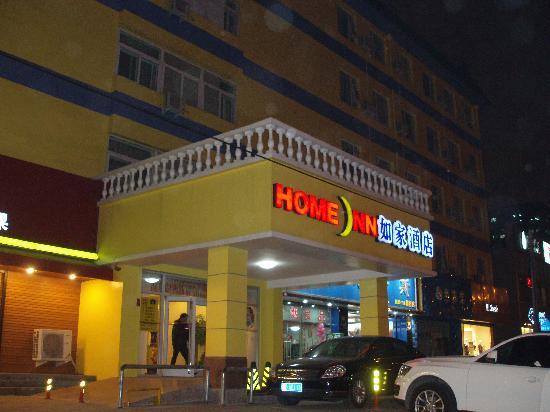 Home Inn Beijing Chaoyang Road Shilipu Huatang