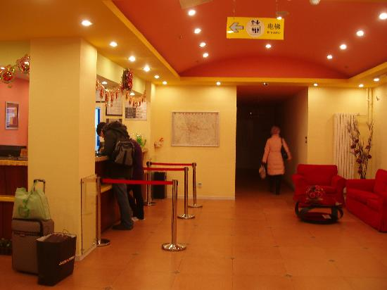 Home Inn Beijing Chaoyang Road Shilipu Huatang : 大堂