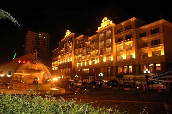 Photo of Seaview Garden Hotel Qingdao