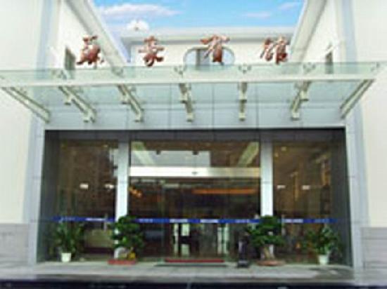 Suhao Hotel : 宾馆大楼