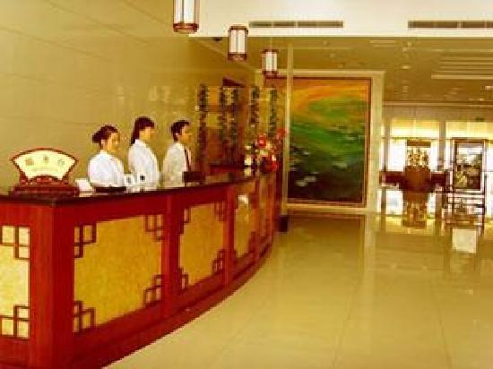 Suhao Hotel : 前台