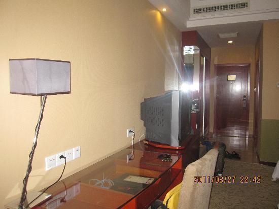 Donglinge Hotel: 客房3