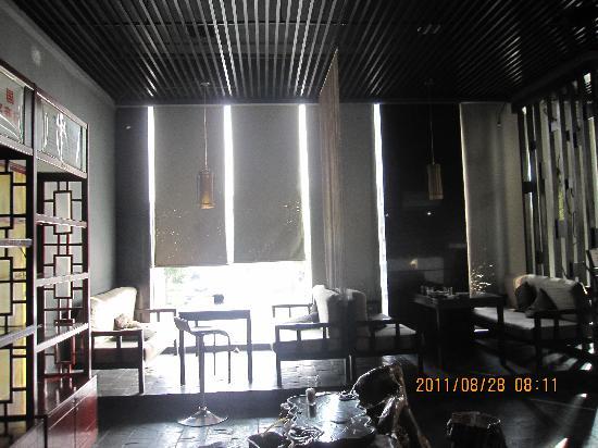 Donglinge Hotel: 早餐厅