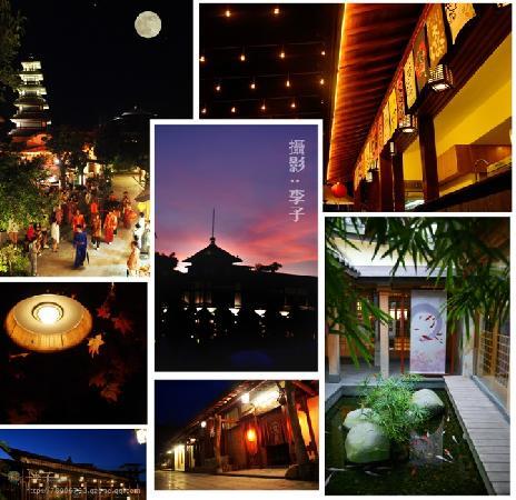 Yu Hotspring Resort