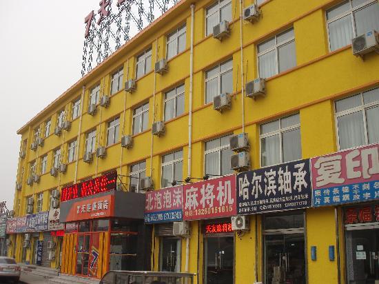 7 Days Inn Beijing Tongzhou Guoyuan Huandao